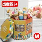 おむつケーキ おむつBOX Mサイズ 出産祝い 男の子 女の子 おもちゃ ベビーシャワー おもちゃ箱 オムツケーキ ギフト オムツ 350-080