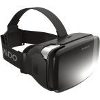【巣ごもり応援】ストレス解消 VRゴーグル ワンランク上のヘッドセット 超広角レンズ  3D iPhone android 対応 景品 Vtuberにおすすめ HOMiDO V2