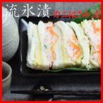 流氷漬〜蟹はさみ漬300g お漬物/おつけもの/浅漬け/北海道