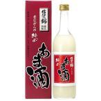 信濃錦 昔ながらの純正あま酒 長野県