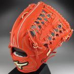 2015年展示会限定色 グローバルエリートQMライン 一般硬式外野手用 1AJGH12307 52:スプレンディッドオレンジ 右投げ