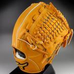2015年モデル K-KLUB限定品 ミズノプロ スピードドライブテクノロジー 一般軟式 内野手用4/6 1AJGR12003 54:オレンジ 右投げ