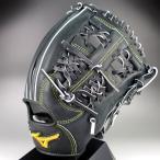 2015年モデル K-KLUB限定品 ミズノプロ スピードドライブテクノロジー 一般軟式 内野手用4/6 1AJGR12033 09:ブラック 右投げ