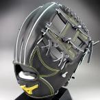 2016年モデル ミズノ Mizuno 軟式グラブ 内野手用4/6 BSS店限定 ミズノプロ スピードドライブテクノロジー 1AJGR14023-09