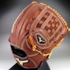 2016年限定品 ミズノ Mizuno 軟式グラブ MVP USAモデル 内野手用 1AJGR50005-46