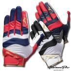 2017年モデル ミズノ MIZUNO ミズノプロ 守備用手袋 捕手専用 左手用のみ 1EJED160 3色展開