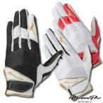 ミズノ ミズノプロ 守備用手袋 左手用 1EJED210 3色展開 2018年モデル