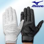 2016年モデル ミズノ Mizuno バッティング手袋両手用 フランチャイズ D-Edition 1EJEH104 2色展開