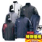 ミズノ Mizuno ウィンドブレーカー上下 ウォーマーシャツ&パンツ ブレスサーモ 32ME7531-32MF7531 5色展開