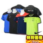 ナイキ Nike 半袖ピステ NFTB SELECT S/S ピステトップ 599680 4色展開