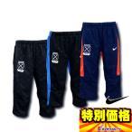 ナイキ Nike 七分丈パンツ NFTB SELECT ピステ 3/4 パンツ 599681 4色展開
