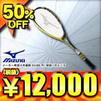 ミズノ(MIZUNO) ソフトテニスラケット ジスト Z ゼロ Xyst Z ZERO 63JTN50045