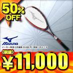 ミズノ(MIZUNO) ソフトテニスラケット ジスト T-01 Xyst T ZERO-01 63JTN51262