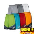 ナイキ NIKE メンズバスケットボールショートパンツ ハーフパンツ  エリート リビール ショート 718386 7色展開