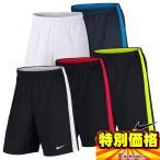 ナイキ メンズ サッカーパンツ アカデミーニットショート スリムフィットパンツ ポケットなし 832900 5色展開