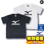 ミズノ MIZUNO ジュニア用 アイスタッチ 半袖Tシャツ A35TF183□□ 2色展開