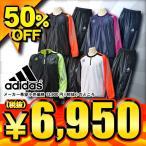 アディダス adidas Professional Revo ウィンドハーフジップジャケット長袖 上下セット AG908 AG910 4色展開