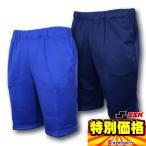エスエスケイ(SSK) 快適吸汗清涼素材 トレーニングハーフパンツ B1B505H 3色展開