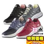 アディダス adidas ウィメンズランニングシューズ GALAXY3W ギャラクシー3W BA8200 BA8203 BA8205 BA8206 4色展開