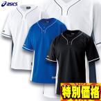 アシックス ASICS 野球用ベースボール プラクティスシャツ BAD011 6色展開