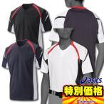 アシックス ASICS 野球用ベースボール プラクティスシャツ BAD102 3色展開