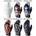 2014年モデル アシックス 一般両手用バッティング手袋 BEG234 6色展開