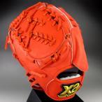 ザナックス XANAX 一般硬式投手用左投げ TRUST BHG-12016(dr20)drオレンジ