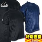 超限定モデル アディダス adidas クロコダイル ショートスリーブTシャツ 半袖Tシャツ BIW32 2色展開