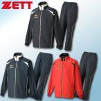 2015年秋冬展示会限定品 ゼット ZETT プロステイタス ウインドブレーカー上下セット BOW151NT-BOW151LT 3色展開