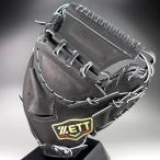 ゼット ZETT 一般軟式捕手用 右投げ Pro status プロステイタス BRCB-30532(1900)ブラック