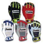 2017年モデル フランクリン バッティング手袋 両手用 CFX PRO CFXPRO 20552 20555 20557 20561 20562 5色展開