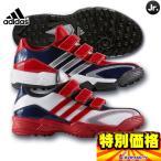 アディダス Adidas ジュニア用野球用トレーニングシューズ ADIPURE TR K アディピュアTR K CG4560 CG4561 F37775 F37776 F37777