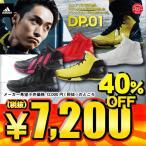 40%OFF アディダス adidas EXILE TETSUYA 共同開発 DP.01 史上初のダンスパフォーマーシューズ メンズ レディース共用