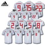 ショッピング出場記念 アディダス サッカー日本代表 レプリカユニフォーム アウェイ用 番号付き DTQ67-NUMBER