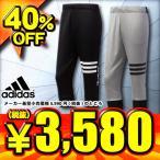 Adidas 野球ウェア 3/4プラクティスパンツ DUU51 2色展開