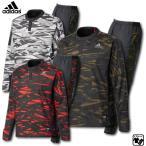 アディダス Adidas 野球ウェア 5Tプルオーバージャケット&ウインドブレーカーパンツ IGNITION 裏起毛 DUU54-DUU53 3色展開 2017年秋冬モデル
