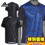 アディダス 野球ウェア ベースボールシャツ 5T 2NDユニフォーム クルー2 ETY15 2色展開 2018年モデル