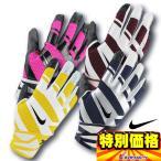 ナイキ 一般片手用(右手用)バッティング手袋 N1 エリート 右手:GB0360 4色展開