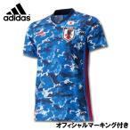 アディダス サッカー日本代表レプリカユニフォーム ホーム用 オフィシャルマーキング付き GEM11-NUMBER