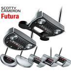2017年モデル SCOTTY CAMERON FUTURA futura スコッティキャメロン フューチュラ ゴルフパター 送料無料 日本仕様