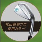 クリーブランド 588 RTX 2.0 プレシジョン フォージド ゴルフクラブ  ウエッジ 送料無料 松山英樹プロ使用カラー
