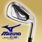 ミズノゴルフクラブ jpx e3 JPX EIII sv チタンフェースアイアン(NS PRO 950GH PM 軽量スチールシャフト付) 5本組(No.6〜9、PW)