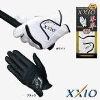 XXIO ゼクシオ ゴルフ 手袋 グローブ 天然皮革(羊皮) 左手用 GGG-X009