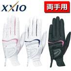 XXIO ゼクシオ グローブ レディース 両手用 GGG-X016w ゴルフ 手袋