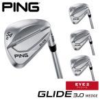 PING ピン GLIDE3.0 グライド3.0 ウェッジ EYE2ソール・スチールシャフト 右用 ゴルフ