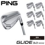 PING ピン GLIDE3.0 グライド3.0 ウェッジ スタンダードソール・スチールシャフト 右用 ゴルフ