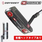 オデッセイ O-WORKSパター ゴルフクラブ オーワークス 送料無料 日本仕様