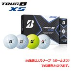 【XS】BRIDGESTONE ブリヂストン ゴルフボール TOURBXS 1スリーブ(3個入り)