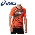 アシックス 日本代表レプリカシャツ ランニング 陸上競技
