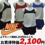 NIKE ATHLETICS MARATHON RUNNIG WEAR BARGAIN PRICED